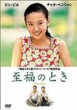 ��ʡ�ΤȤ� [DVD]