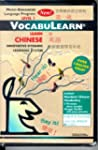 Vocabulearn Chinese & English Level 1...