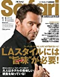 Safari (サファリ) 2013年 11月号 [雑誌]