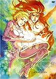創聖のアクエリオン Vol.9