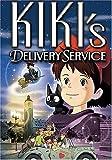 echange, troc Kiki's Delivery Service [Import USA Zone 1]