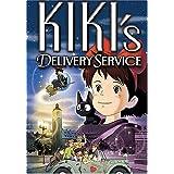 Kiki's Delivery Service ~ Kirsten Dunst