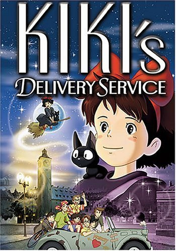 Ведьмина служба доставки