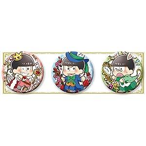 ぷりっしゅ おそ松さん おそ松&カラ松&チョロ松 缶バッジセット アリスver.