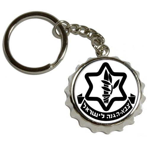 Graphics and More Israel Israeli Army Star Symbol Seal - Nickel Plated Metal Popcap Bottle Opener Keychain Key Ring (Israeli Soda compare prices)