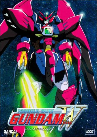 Gundam Wing: Operation 7 [DVD] [Region 1] [US Import] [NTSC]