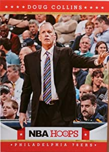 2012-13 Panini Hoops #29 Doug Collins Trading Card in a Protective Case -... by Hoops