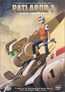 Patlabor 1: The Movie [Import]