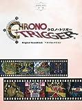 ピアノソロ 中級 クロノトリガー オリジナルサウンドトラック ベストセレクション