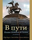 V Puti: Russian Grammar in Context, 2nd Edition (0130282804) by Kagan, Olga
