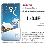 docomo Optimus G Pro L-04E ケース Optimus G Pro L-04E カバー ケース・ジャケット【スノー230/l04e-PM230】