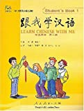 Learn Chinese with Me 1: Students Book with 2CDs
