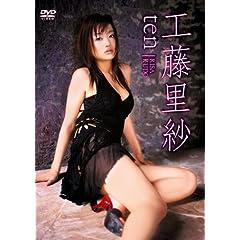�H������ ten [DVD]