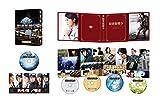 �}���ِ푈 THE LAST MISSION �v���~�A��BOX [Blu-ray]