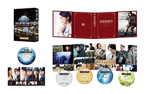 【早期購入特典あり】図書館戦争 THE LAST MISSION プレミアムBOX (オリジナルCDジャケット付) [Blu-ray]