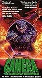 echange, troc Gamera: Guardian of the Universe [VHS] [Import USA]