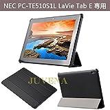 【JUVENA】NEC LaVie Tab E TE510/S1L PC-TE510S1L専用保護ケース 超軽量 超薄型PCカバー 三つ折 (ブラック)