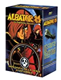 echange, troc Albator 84 : Intégrale de la série TV en 22 épisodes - Coffret 5 DVD