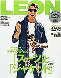 LEON(レオン) 2015年 04 月号 [雑誌]