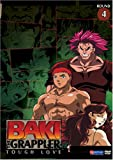 Baki the Grappler, Vol. 4: Tough Love