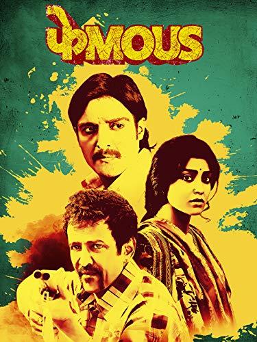 Phamous on Amazon Prime Video UK