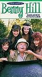 echange, troc Benny Hill: Golden Giggles [VHS] [Import USA]