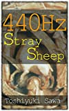 440Hz -Stray Sheep-: (ギター小説『440Hz』シリーズ)