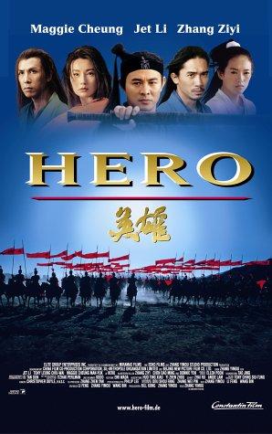 Hero [VHS]