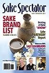 Sake Spectator: Sake Databank 2015