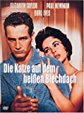 Cat on a Hot Tin Roof [DVD]
