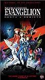 echange, troc Neon Gen Evangelion: Death & Rebirth [VHS] [Import USA]