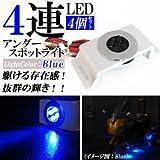 汎用 LED