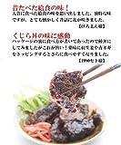 缶詰よりも旨い!?【 くじら大和煮】甘辛くって生姜風味の佃煮 (200g入り)【送料無料】