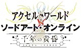 PS4&Vita「アクセル・ワールド VS ソードアート・オンライン」CM第1弾