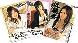 アダルト3枚パック198 近親SP【DVD】GHP-198