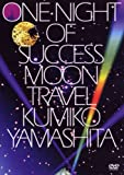 ONE NIGHT OF SUCCESS MOON TRAVEL [DVD]