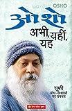 Abhi, Yahin, Yeh: Sufi Bodh - Kathaaon Par Pravachan