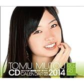 (卓上)AKB48 武藤十夢 カレンダー 2014年