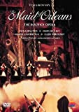 The Maid Of Orleans [DVD] [2011]