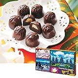 ジャカルタ マカデミアナッツチョコレート ※【インドネシア・バリ、輸入 スイーツ、洋菓子】