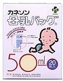 カネソン 母乳バッグ・50ml ランキングお取り寄せ
