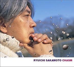 Image de Ryuichi Sakamoto