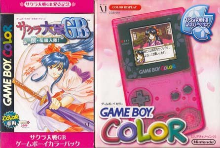Game Boy Wars
