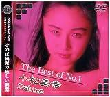 The Best of No.1 小松美幸 Deluxe [DVD]