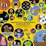 ファミコン 20TH アニバーサリーゲームミュージックDVD