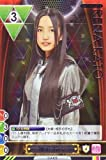 AKB48 トレーディングカード ゲーム&コレクション メンバーレア Vol.1/M-051R【加藤玲奈】