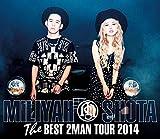 THE BEST 2 MAN TOUR 2014[Blu-ray/ブルーレイ]