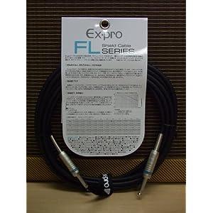 EX-Pro FL 5m SS