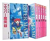 エスパー魔美 文庫版 コミック 全6巻完結セット (小学館文庫)