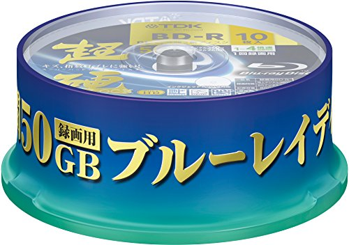 TDK dischi Blu Ray 50 GB BD-R DL 4 x Speed Highgrade Bluray Dual Layer Spindle * Inkjet Printable 10 Pack
